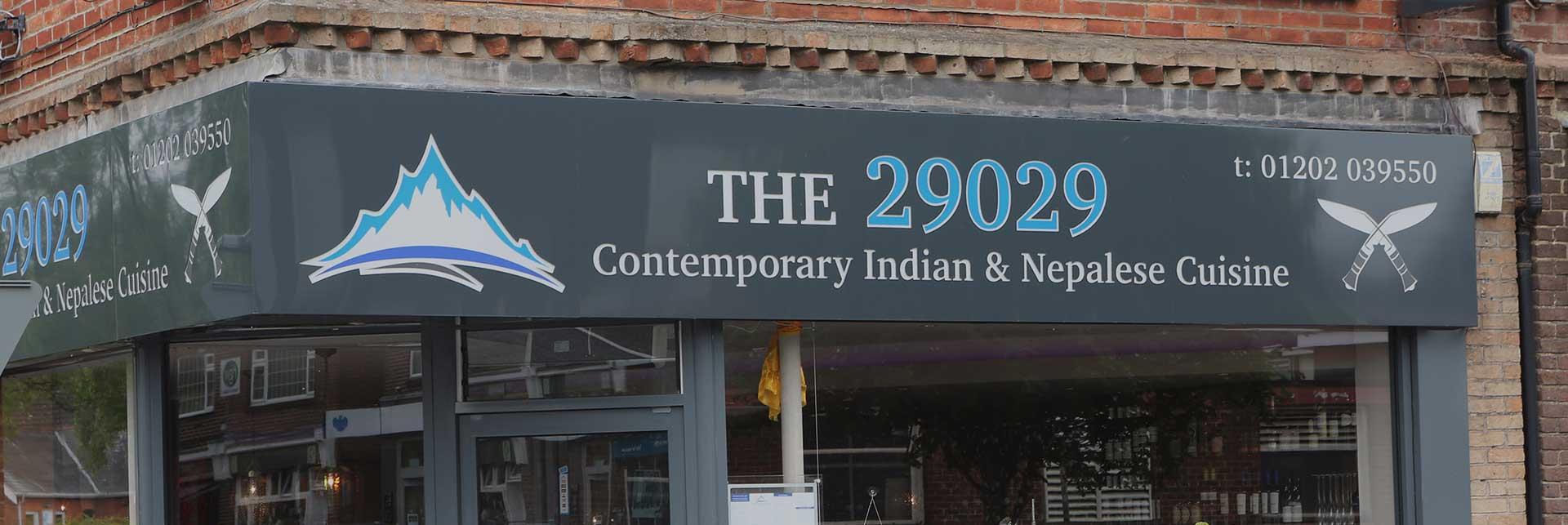 Exterior Image - The 29029 Restaurant Broadstone